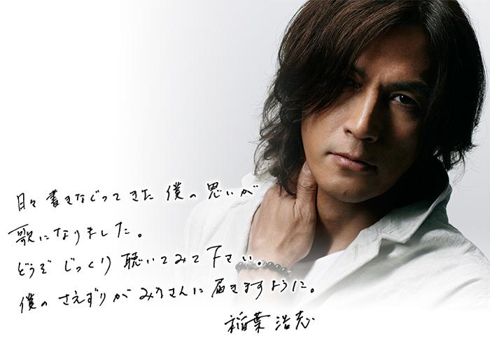 稲葉浩志の画像 p1_24